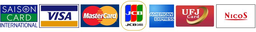 SASION CARD INTERNATONAL / VISA / MASTER CARD / JCB / AMERICAN EXPRESS / UFJ CARD / NICOS